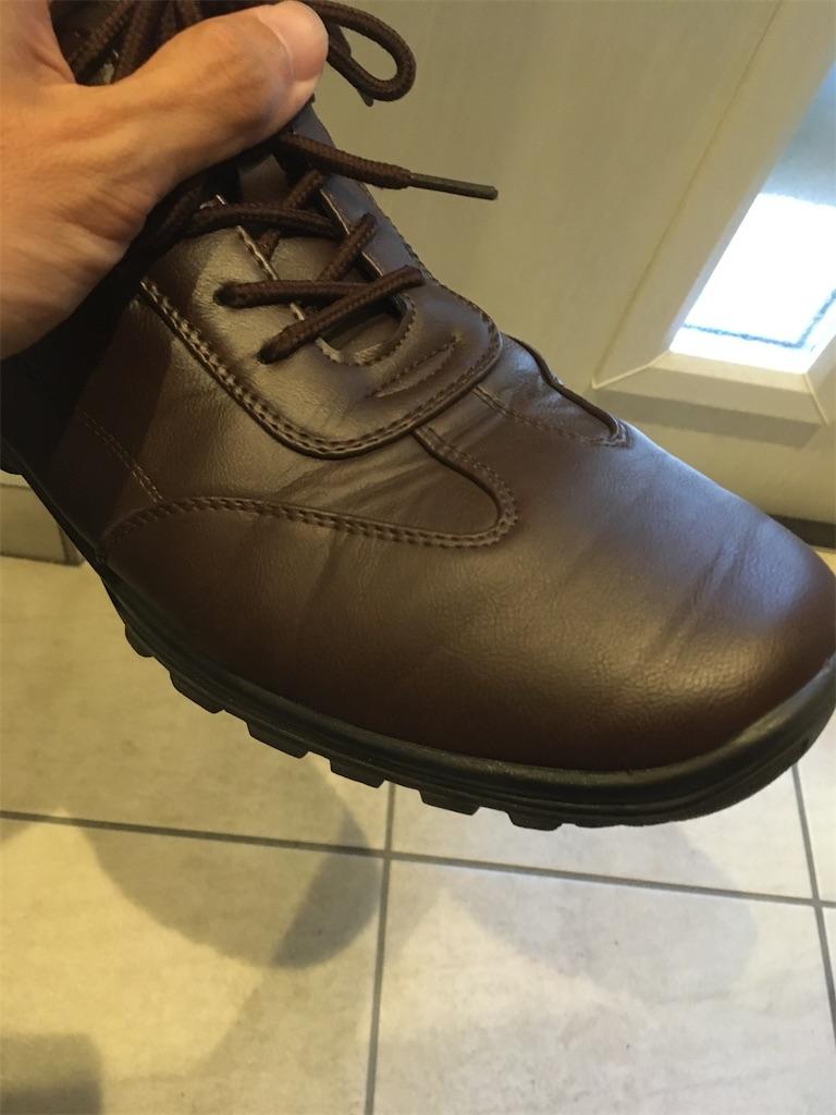 交互に履いてる靴