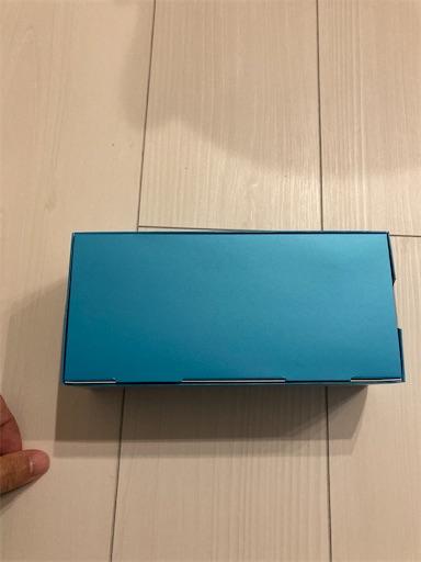 青い箱全景