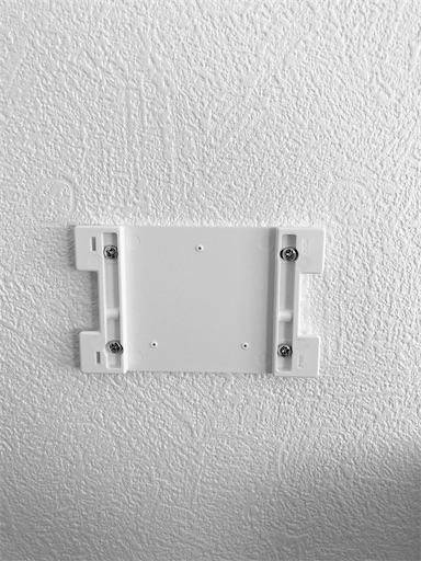 壁固定アダプター