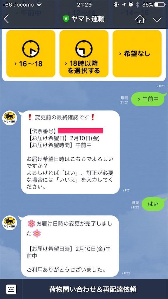 f:id:ooxoo:20170207213313j:image