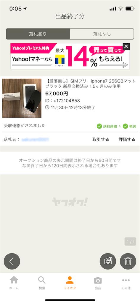 f:id:ooxoo:20180105001258p:image