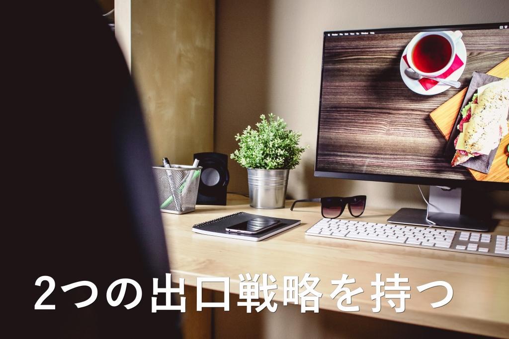f:id:ooya-kajimaya:20161021225946j:plain