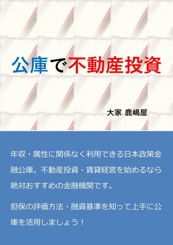 f:id:ooya-kajimaya:20161027123946j:plain