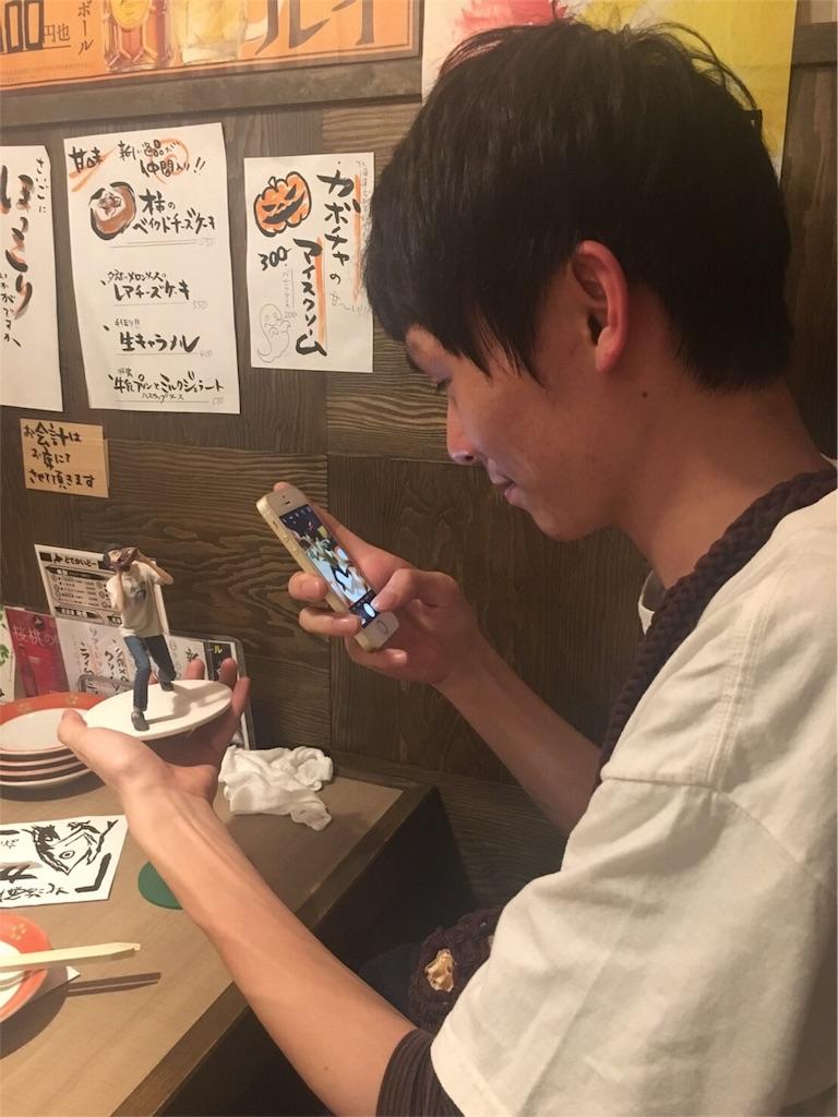 f:id:ooyamadesuyo:20161123024131j:image