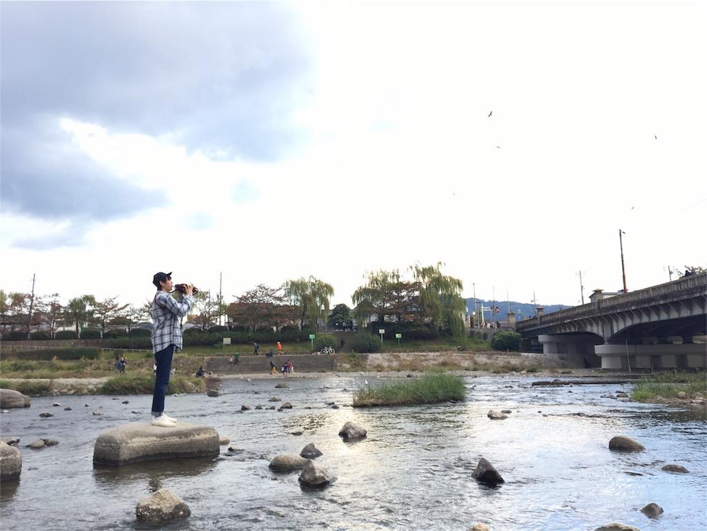 f:id:ooyamadesuyo:20161123024613j:image