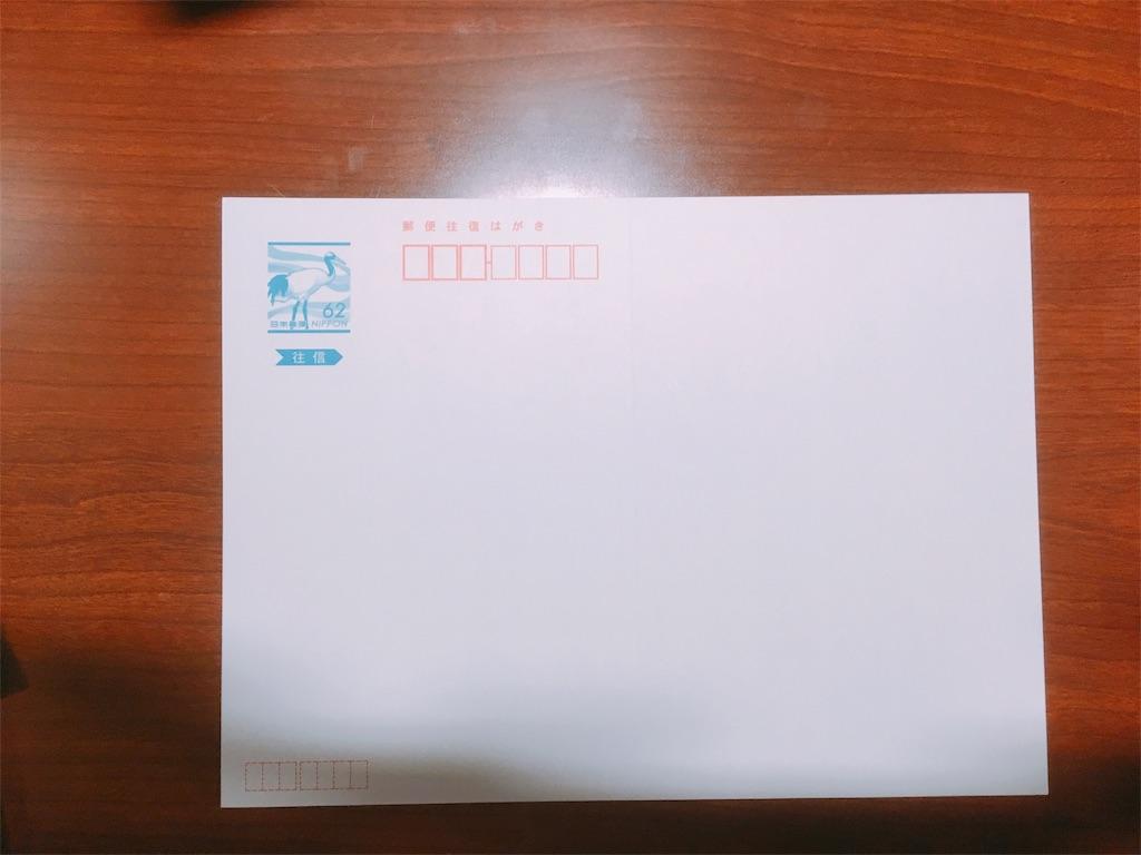 f:id:ooyamadesuyo:20180113192159j:image