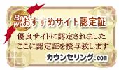 f:id:ooyamamomoko:20160717111003p:plain