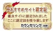 f:id:ooyamamomoko:20160717111311p:plain