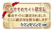 f:id:ooyamamomoko:20160717111508p:plain