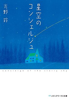 f:id:ooyamasatoshii:20160830115039j:plain