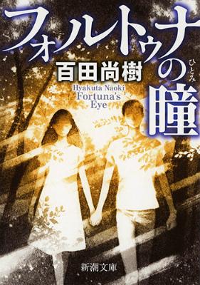 f:id:ooyamasatoshii:20160907111936j:plain