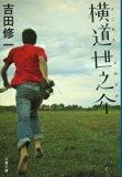 f:id:ooyamasatoshii:20160912145540j:plain