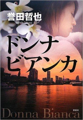 f:id:ooyamasatoshii:20160914133544j:plain