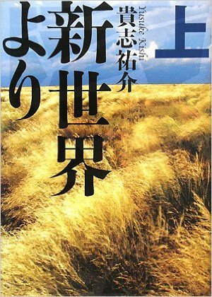 f:id:ooyamasatoshii:20160921134235j:plain