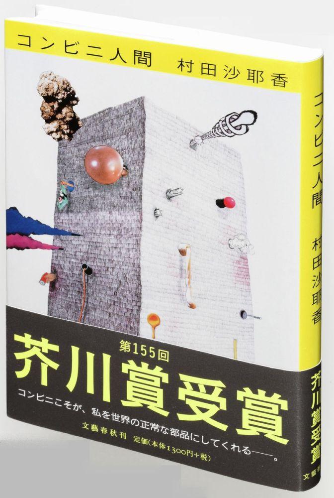 f:id:ooyamasatoshii:20161005144606j:plain