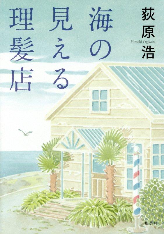 f:id:ooyamasatoshii:20161006132637j:plain