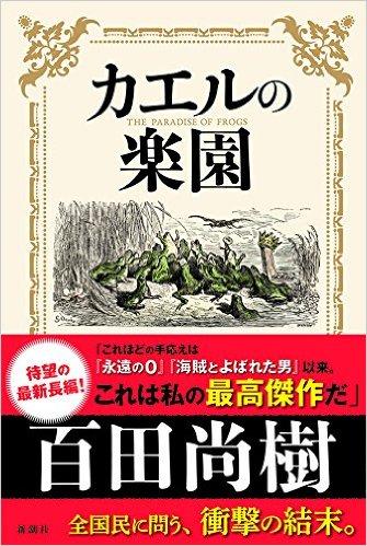 f:id:ooyamasatoshii:20161013162802j:plain