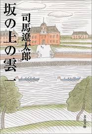 f:id:ooyamasatoshii:20161020155205j:plain