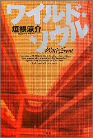 f:id:ooyamasatoshii:20161024161403j:plain