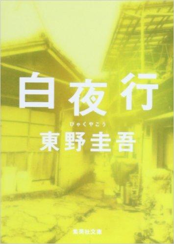 f:id:ooyamasatoshii:20161024161538j:plain