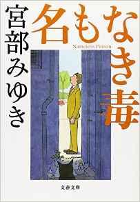 f:id:ooyamasatoshii:20161118141441j:plain