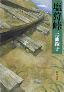 f:id:ooyamasatoshii:20161128154647j:plain