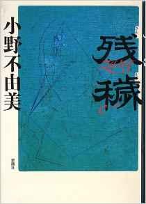 f:id:ooyamasatoshii:20161212153045j:plain