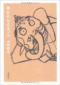 f:id:ooyamasatoshii:20161212153741j:plain