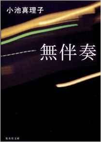 f:id:ooyamasatoshii:20161212154053j:plain