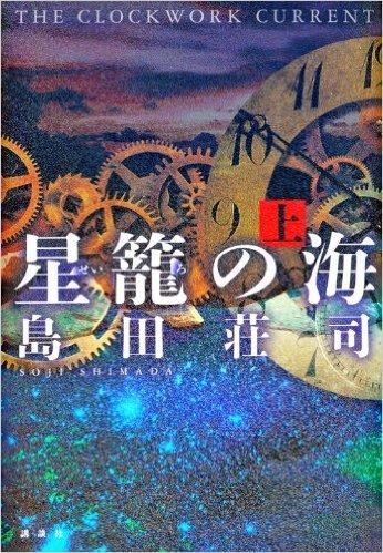 f:id:ooyamasatoshii:20161212160203j:plain