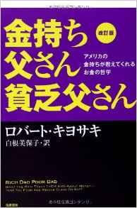 f:id:ooyamasatoshii:20161212174404j:plain