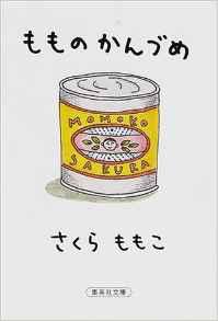 f:id:ooyamasatoshii:20161212175231j:plain