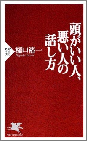 f:id:ooyamasatoshii:20161212175527j:plain
