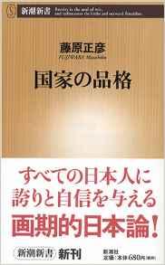 f:id:ooyamasatoshii:20161212175806j:plain