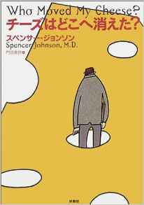 f:id:ooyamasatoshii:20161212180146j:plain