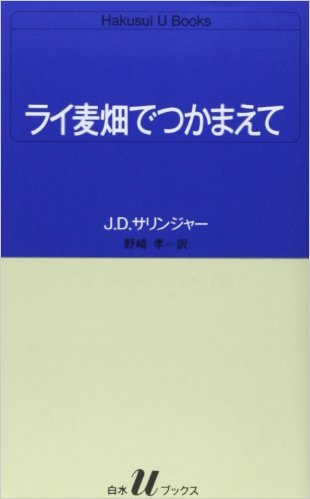 f:id:ooyamasatoshii:20161212180602j:plain