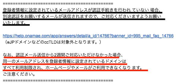 f:id:ooyukida:20190228094404p:plain