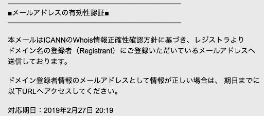 f:id:ooyukida:20190228094738p:plain