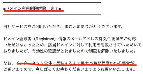 f:id:ooyukida:20190228095601p:plain