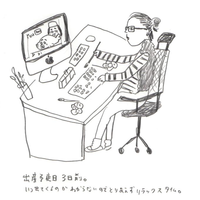 f:id:ooyuuko:20161118230524j:plain