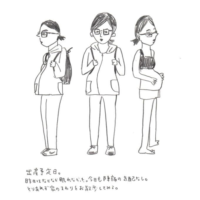 f:id:ooyuuko:20161120213747j:plain