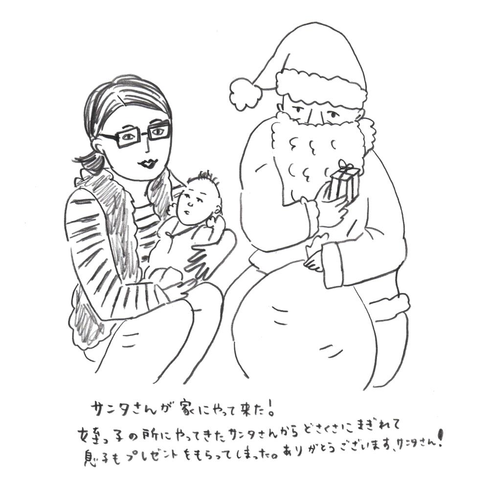f:id:ooyuuko:20161214204423j:plain