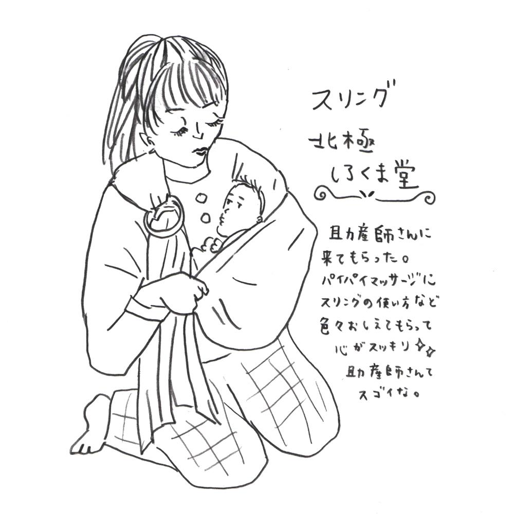 f:id:ooyuuko:20161214204430j:plain