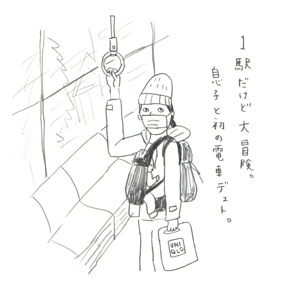 f:id:ooyuuko:20170114111610j:plain