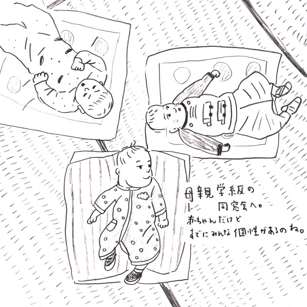 f:id:ooyuuko:20170117220701j:plain