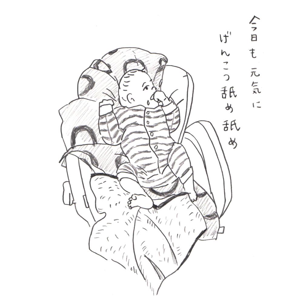f:id:ooyuuko:20170121225136j:plain