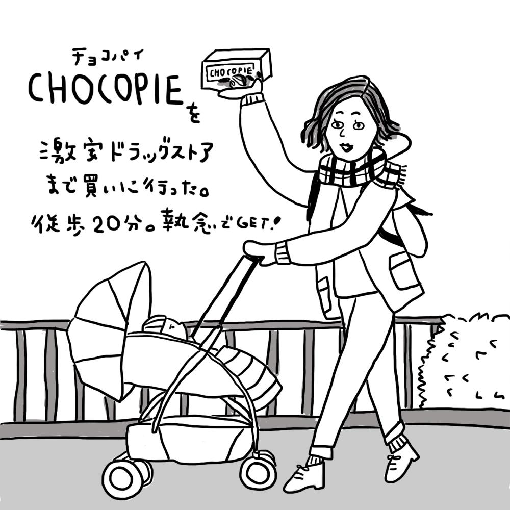 f:id:ooyuuko:20170201183630j:plain