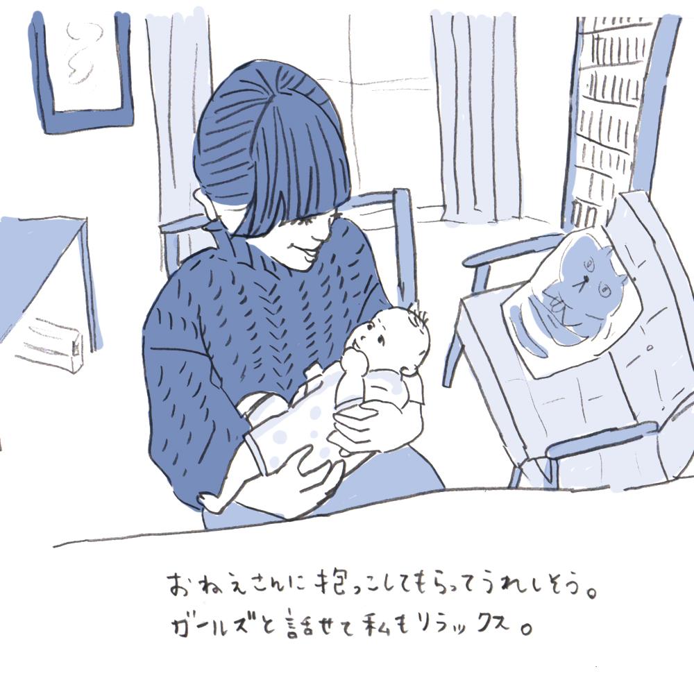 f:id:ooyuuko:20170217174825j:plain