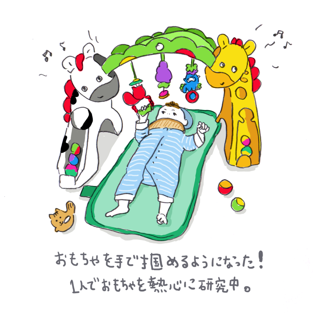 f:id:ooyuuko:20170219221332j:plain