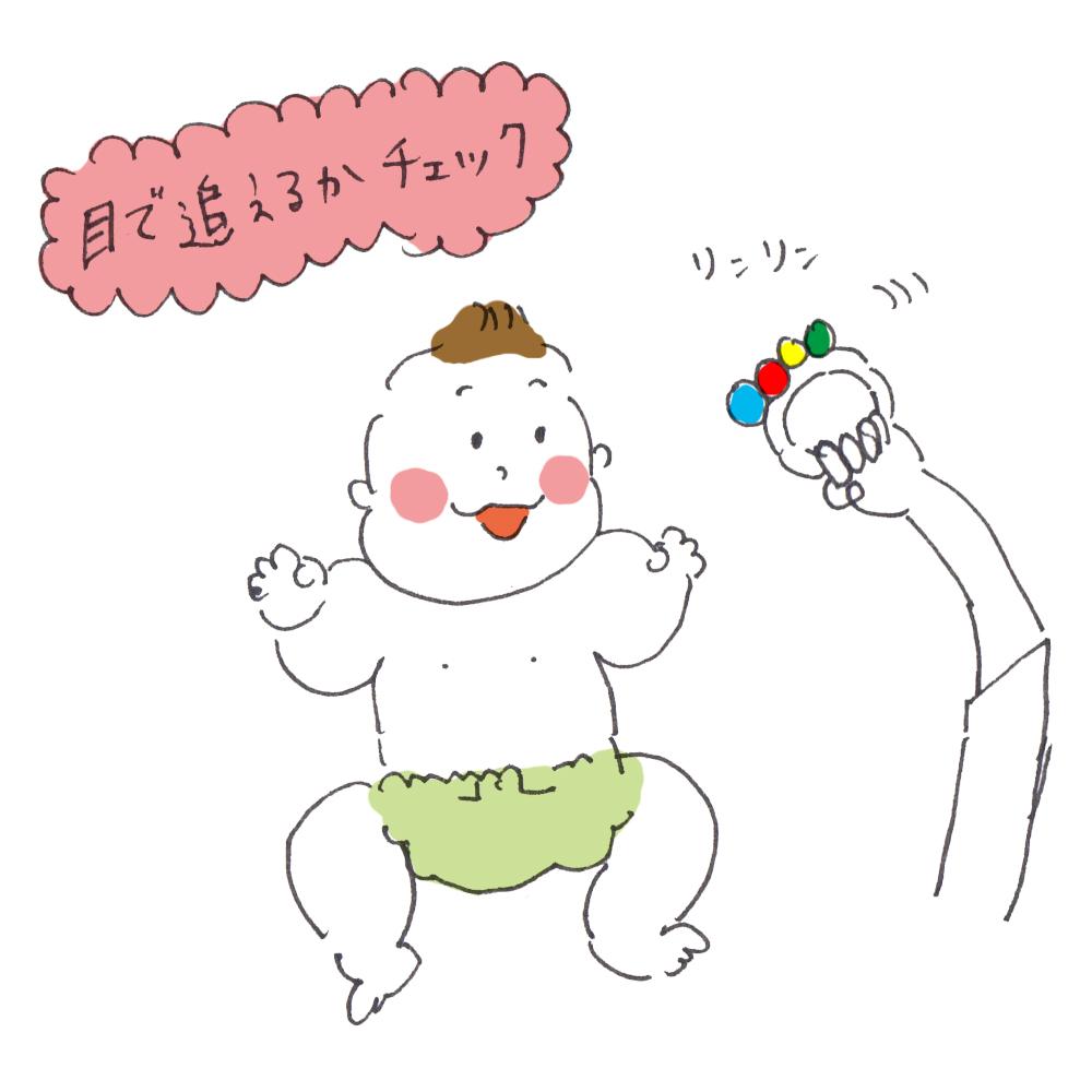 f:id:ooyuuko:20170511005326j:plain